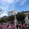 Jリーグ ヤンマースタジアムでセレッソ大阪を無料で応援できる?その理由と方法とは?!