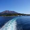 鹿児島-桜島行って一周したけどほとんど山だった
