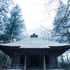 山爺がこの冬に訪れたい場所・撮りに行きたい撮影スポット5選。