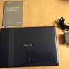 【コスパ最強】軽くて安い!ASUS VivoBook E203NAを買ってみた感想