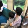 甥っ子くん初めて電車に乗るの巻