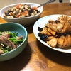 土曜日の夕食