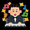 短期間で作曲スキルを飛躍的に上げる方法は4つだけ!!