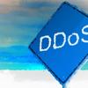 DD4BC|越境