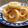 グルテンフリーの米粉焼きドーナツのレシピ