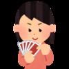 小学校外国語 必ず盛り上がる簡単面白ゲーム「Speedゲーム」