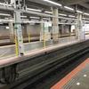 近鉄南大阪線の大阪阿部野橋駅の昇降式ホーム柵です!