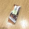 黒砂糖好きにおすすめ。セブンイレブンの「もっちりぷるるん黒糖わらび」