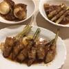 ブログを始めて1ヶ月!とはみ出る肉巻き卵のレシピ