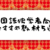 【中国語のすゝめ#13】中国語独学者向けの教材5選
