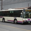 11/3 関東バスの旅