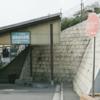 神奈川県の高校のリアルなイメージ 公立偏