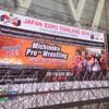 タイ×日本プロレスの架け橋の巻