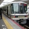 衣摺加美北駅開業にあたり見学会が実施される!