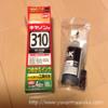 印刷は3000円程のキャノンプリンターと補充インクでもういいかなと思いつつある
