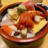 神田ランチ ちらし寿司なんだけど散らさないで山盛りなんですよ。デカ盛り系のお寿司屋さん。