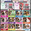 モーニング娘。'20 68thシングル「KOKORO&KARADA/LOVEペディア/人間関係No way way」発売記念イベントグッズを紹介します!