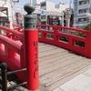 高知への旅(その1)