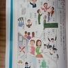 5年生:国語 漢字の広場