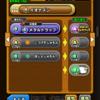 歴代ドラクエ思い出話 DQ3 -2