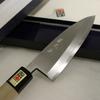 堺北辰 (伝統工芸士 池田美和) の包丁を買う  最高の職人技  プロもおすすめの堺打刃物。