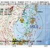 2017年09月25日 17時05分 宮城県沖でM3.5の地震