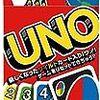 UNOで真剣勝負(^^;勝者に輝くのは誰でしょう♪