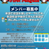 """英会話サークル""""First Penguin""""@函館"""