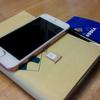格安SIM装着 iPhoneとHUAWEI P9 lite