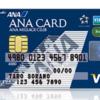 最近ANAVISASuicaクレジットカードが気になる