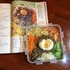 【韓国ごはん】野菜たっぷりビビンパを作った