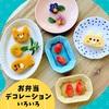 幼稚園のお弁当にぴったり!簡単キャラ弁デコレーションいろいろ