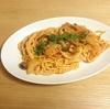 我が家の食卓ものがたり 手抜のナポリタンスパゲッティー