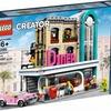 レゴ クリエイター エキスパートからダウンタウン・ダイナー 10260 Downtown Diner が登場したよ。