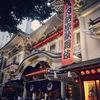 八月納涼歌舞伎を見てきました