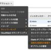 AWS環境にOpenVPNでVPNを構築(補足)
