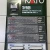 ■KATOのハチロクとマイクロのそれ■KATO 2028-1 8620 東北仕様 & MICRO ACE A6101 8620形 デフ付き