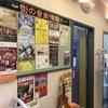 【インストラクターブログ・安森】芸術の秋ですね!演奏会へお出かけください!