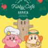 博多にあるカービィカフェがお洒落すぎる【KIRBY CAFE】