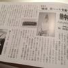 【笙の稽古場・最新情報】