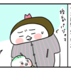 (娘0ヶ月)荒川夫婦、授乳に悩む(1)