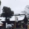 国府宮神社へ