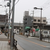長吉出戸住宅前(大阪市平野区)