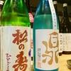 大阪天王寺・野郎2人で日本酒飲み歩き!①―天王寺といえば菜々蔵!