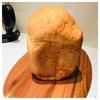 ホームベーカリー、2年ぶりに再開!焼き立てパンの香りがポワ~ン♪