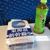 神戸・姫路カピバラ旅行 (その1:須磨海浜水族園篇)