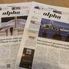 英字新聞「The Japan Times Alpha」 定期購読しました。購読者メニューのWebサイト「Club Alpha」はかなりオススメです!