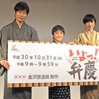 小松が舞台の石川発地域ドラマ「いよっ!弁慶」(NHK)の撮影が小松市内でスタート!ロケ取材会に潜入してきました!