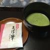 ゴリラ部(GORI-LOVE) せっかく石川県に行ったから…(MTR初代極)
