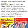 殺人的な日本の猛暑とミラクルタオル